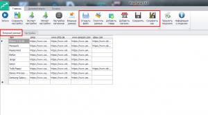 Управление входными данными в программе Pricetraxer