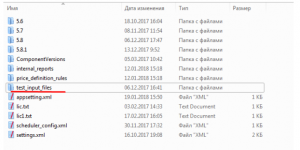 папка с настройками программы pricetraxer